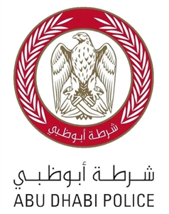 Abu Dhabi Police: Management of Policy and the Development of Law